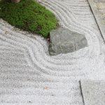 満昌寺 石庭