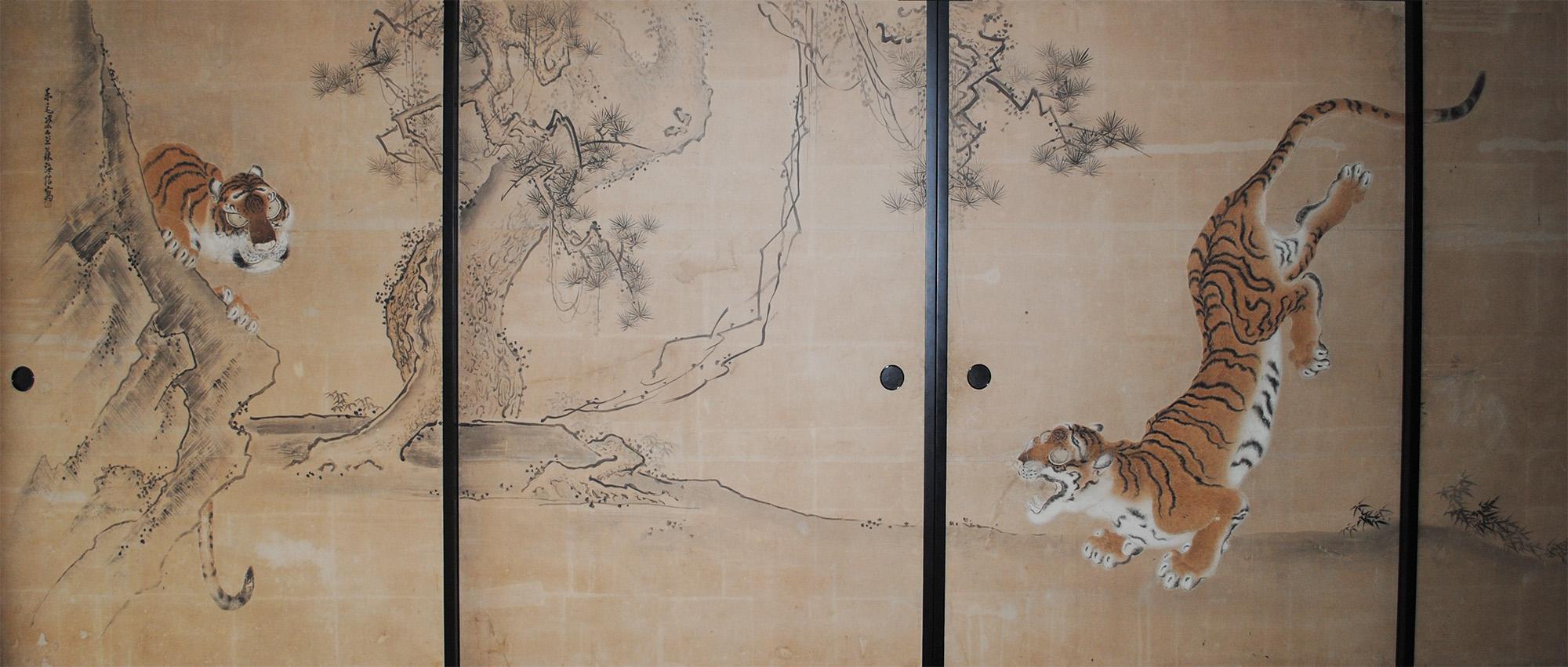 松虎図襖絵