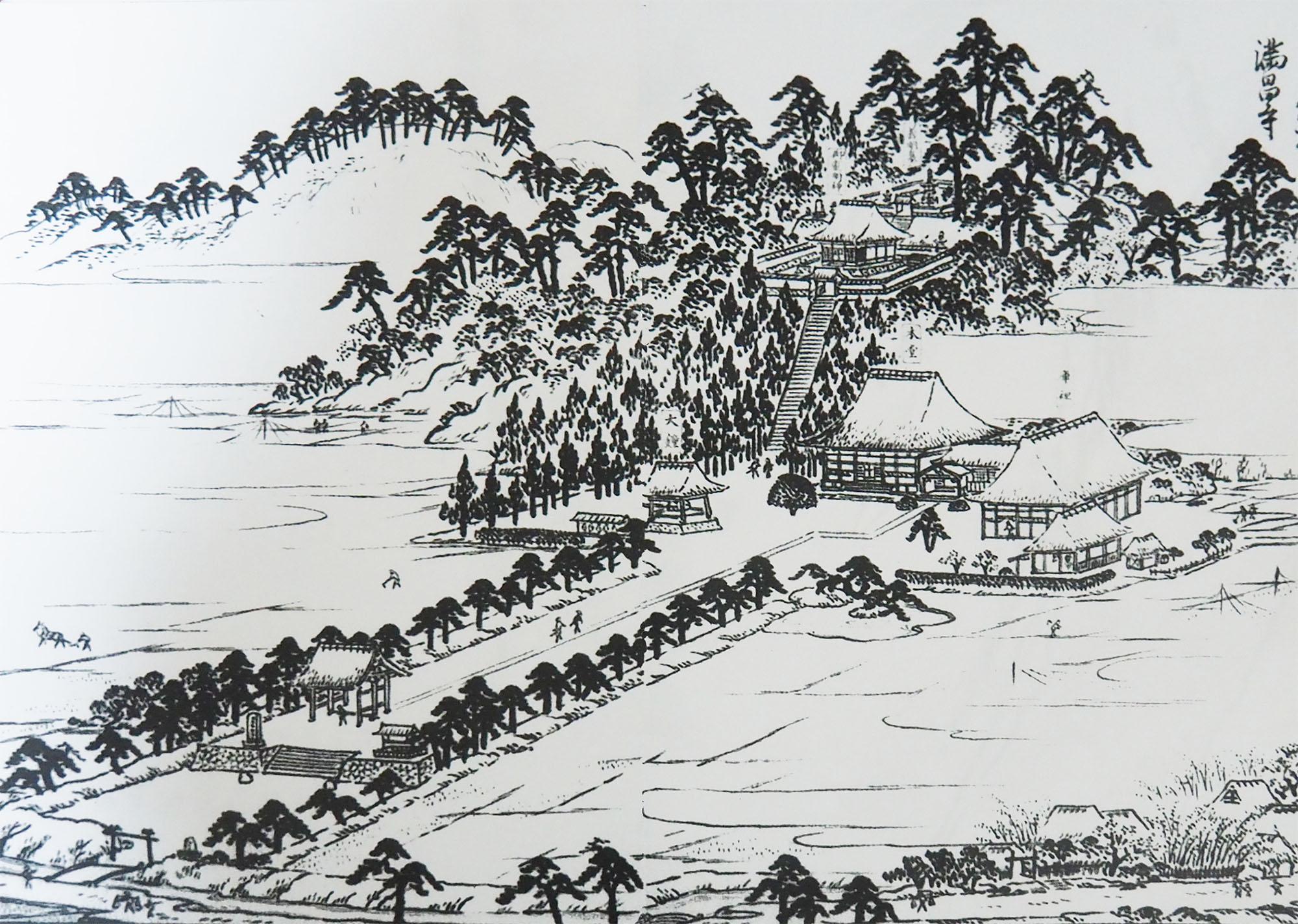 満昌寺 絵図